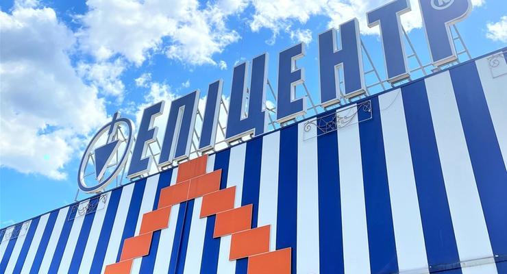 "В Киеве ""Эпицентр"" нарушил условия локдауна, - Олег Рубан"