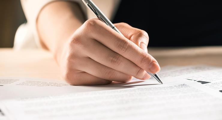 Как найти себя в реестре должников: Советы экспертов