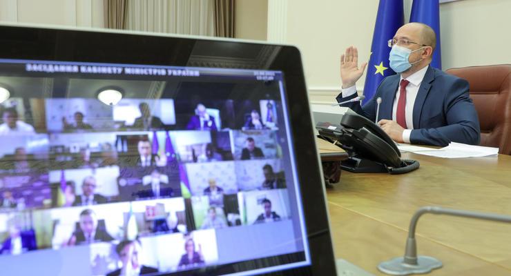 Субсидии в Украине: Премьер назвал новые правила предоставления выплат