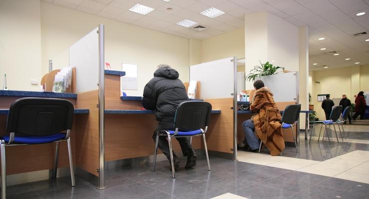 В первом квартале 2021 года доходы украинских банков упали, - Нацбанк
