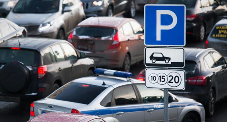 Тарифы на парковку в Киеве повысят: сколько заплатим