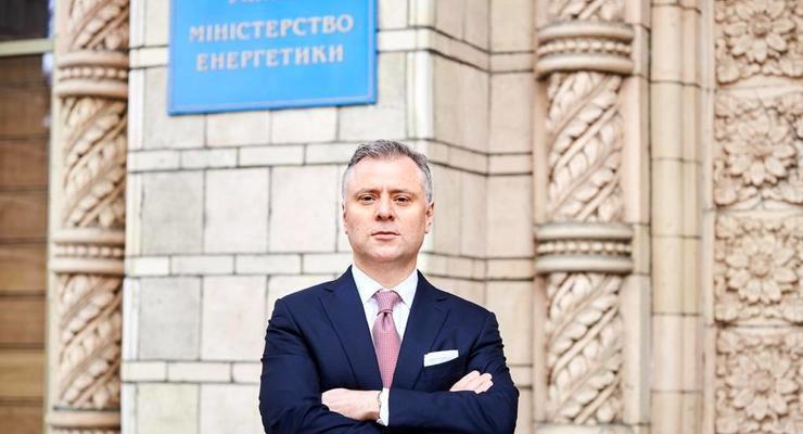 """Набсовет """"Нафтогаза"""" рассмотрит вопрос отстранения Витренко"""