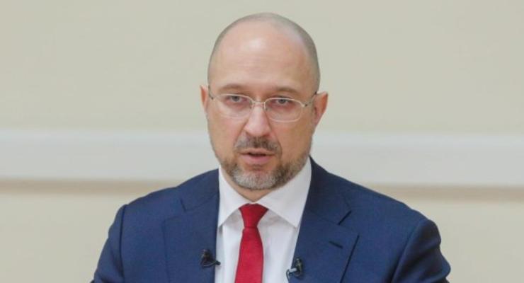 Дело Нафтогаза. Шмыгаль оспорил в суде предписание НАПК об отмене назначения Витренко