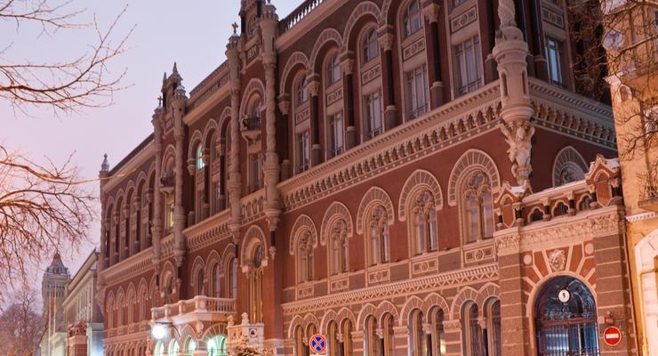 Учетная ставка в Украине сохранилась на уровне 7,5%, — Нацбанк
