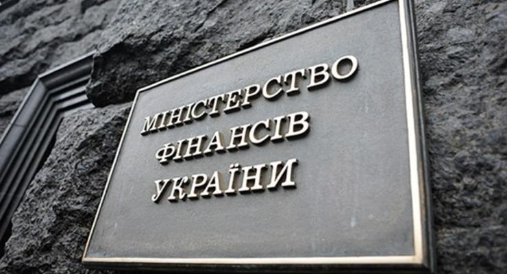 Минфин увеличил размещение облигаций внутреннего займа