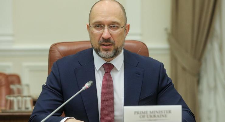 Рост ВВП Украины превысит 4% – Шмыгаль
