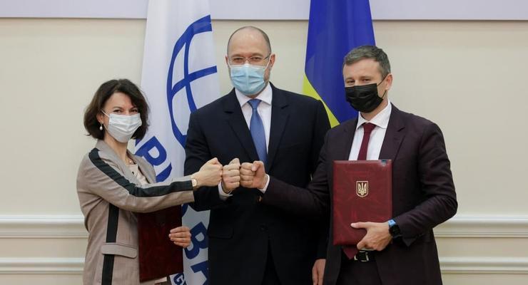 Украина получит 350 млн долларов от Всемирного банка