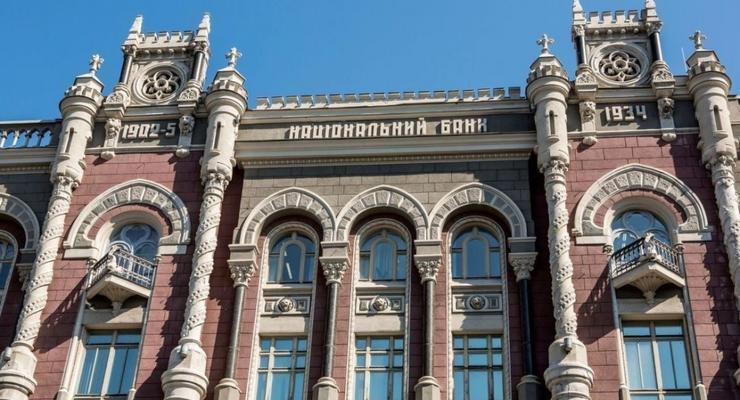 Нацбанк выдал лицензии четырем новым финансовым учреждениям