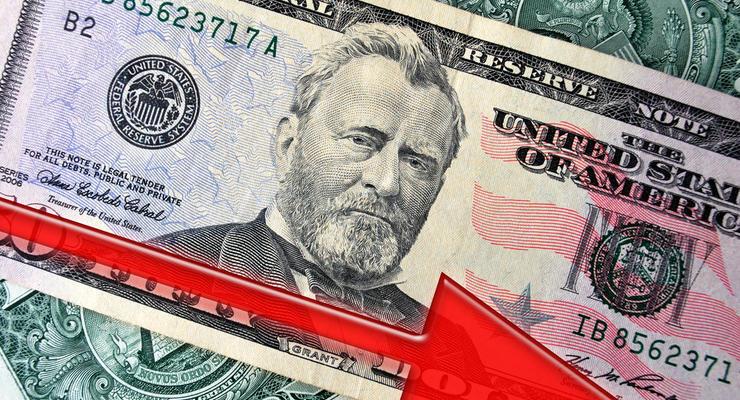 Курс валют на 19.07.2021: Доллар подешевел