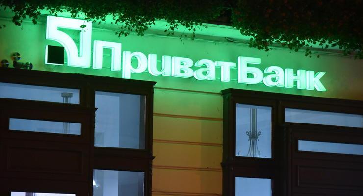 ПриватБанк ввел новый способ денежных переводов