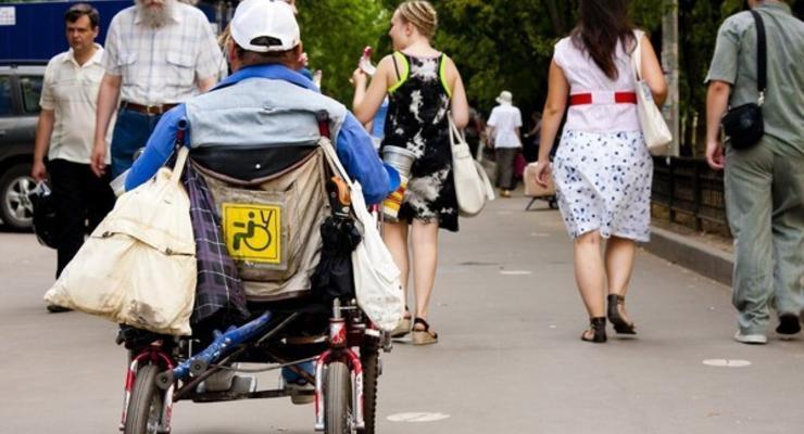 Лица с инвалидностью в Украине получили дополнительные права: подробности