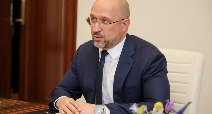 Выплата пенсий в Украине: Шмыгаль анонсировал новшество