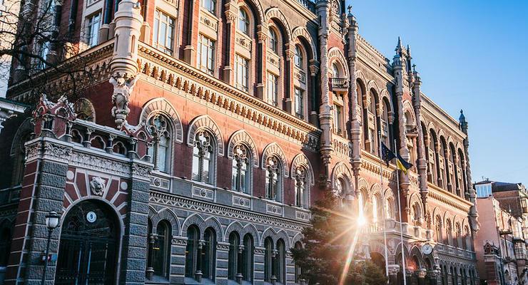 Международные резервы Украины выросли до $29 млрд