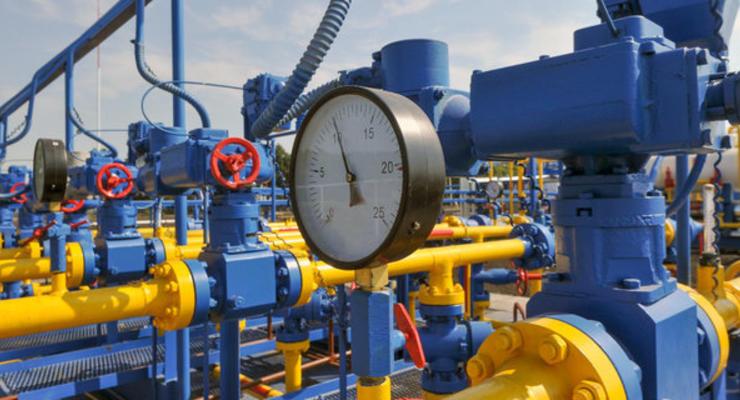 Fitch улучшило прогноз Нафтогаза