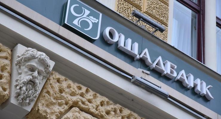 Ощадбанк выиграл суд против российского Сбербанка за торговую марку