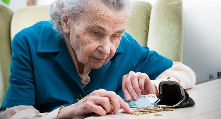Какая минимальная пенсия в Украине - ответ
