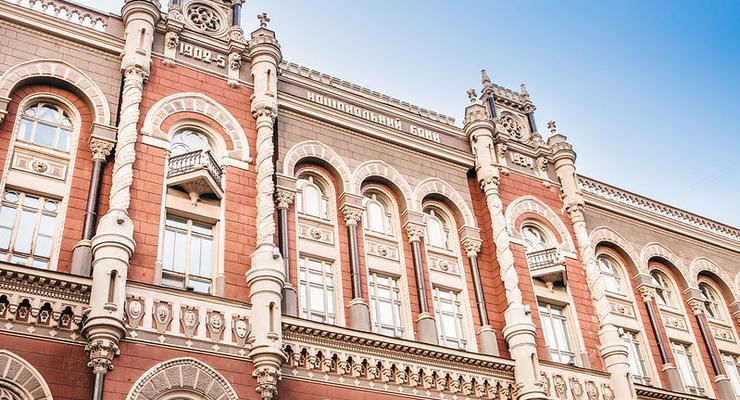 Нацбанк ликвидировал украинский банк: подробности