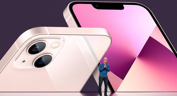 Сколько будет стоить 13 iPhone и когда появится в Украине