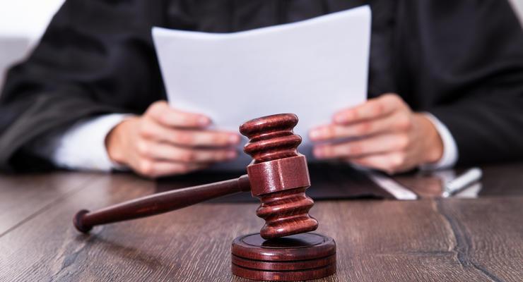Зарплата судьи в Украине: цифры