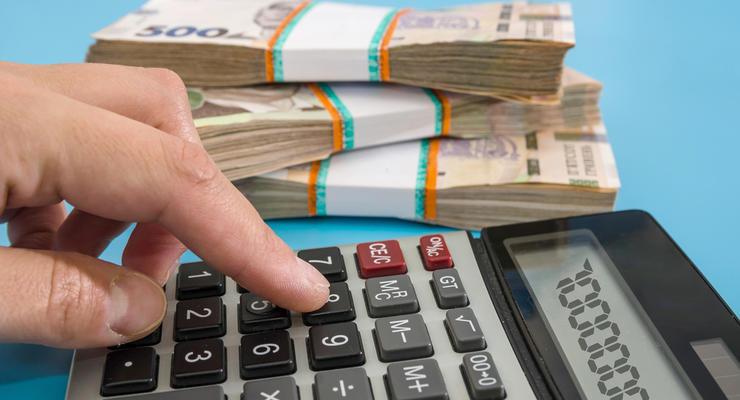 Налоговая амнистия в Украине: в бюджет поступило 1,5 миллиона