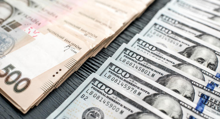 Курс валют на 23.09.2021: Доллар подешевел