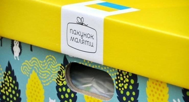 """В Украине снова начнут выдавать """"пакет малыша"""""""