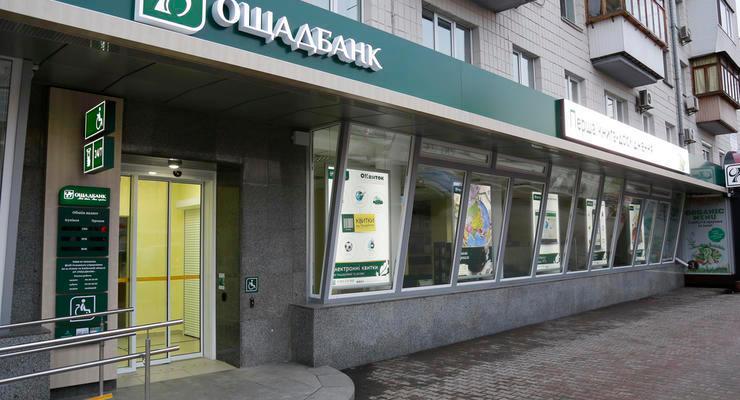 Ощадбанк закроет неактивные счета клиентов: подробности