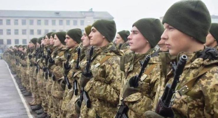 В Украине начался осенний призыв