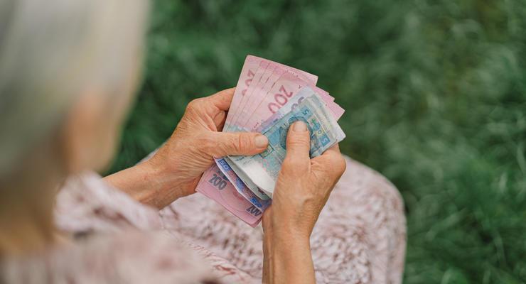 Накопительную пенсию в Украине включат в соцпакеты: кого коснется