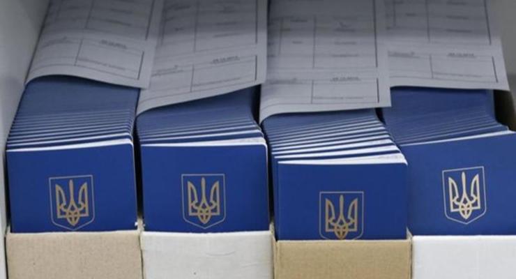 Украина опустилась в рейтинге паспортов мира