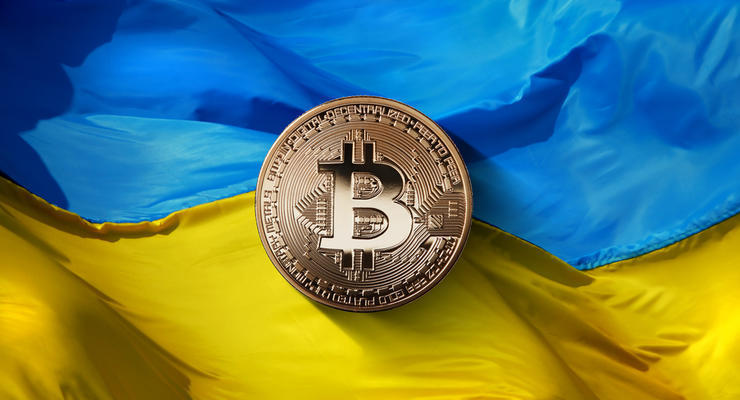 Закон о легализации криптовалют в Украине: Зеленский наложил вето