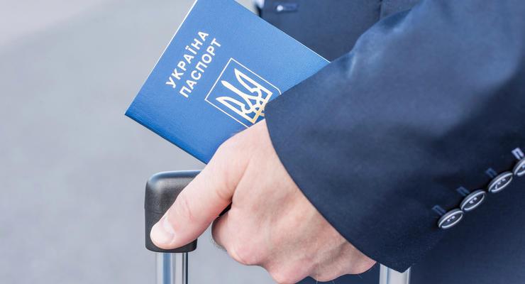 Штраф за просроченный паспорт в Украине - сумма и что делать